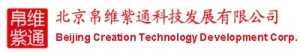Beijing-Creation-Technology-Development-Corp-logo